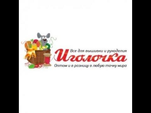 Вышивка бисером интернет магазин украина