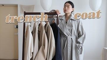 봄 아우터 패션 하울, 6가지 트렌치코트 추천 🧥 [딘디 하울]