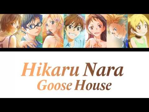 Hikaru Nara Goose House Romaji, Español, English, Color Coded