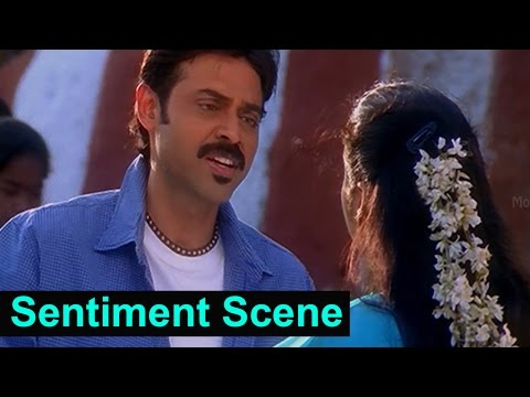 Venkatesh & His Sister Sentiment Scene || Vasu Movie || Bhumika Chawla, Sunil, Ali