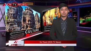 MCN INTERNATIONAL NEWS BULLETIN (20 JAN 2020)