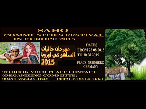 PART 1 SAHO COMMUNITIES FESTIVAL IN GERMANY 2015