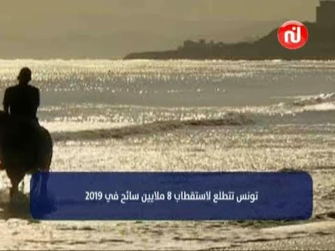 Flash News Du Mardi 06 Novembre 2018 - Nessma Tv