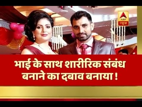 EXCLUSIVE: ABP News gets hold of FIR copy against Mohammed Shami