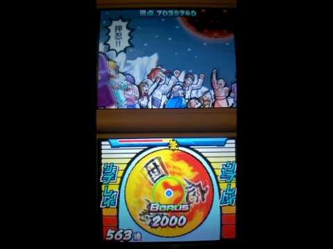 Osu Tatakae Ouendan 2 - Final song (Expert)