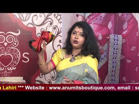 18-01-2018_Anumits Boutique Show ||Nakshikantha|| FULL HD