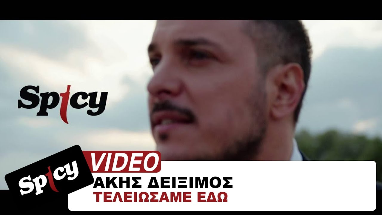 -   - Official Video Clip - Youtube-8207