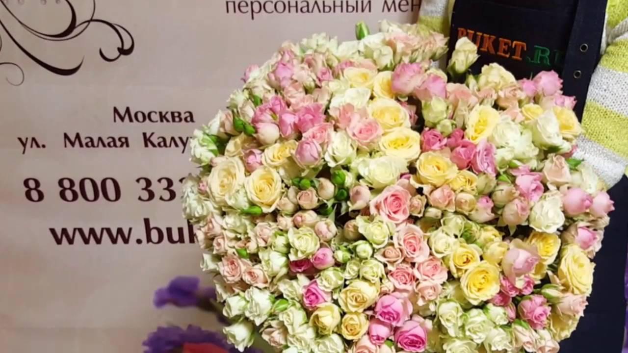 Свадебный букет из пионовидных и садовых роз ☆заказать в .
