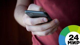 В Минске разрабатывают мобильные приложения на каждый день - МИР 24