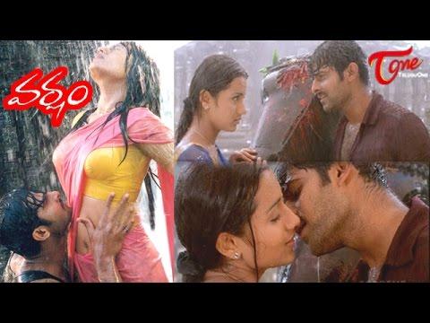 Varsham Telugu Full length Movie | Prabhas, Trisha Krishnan, Gopi Chand