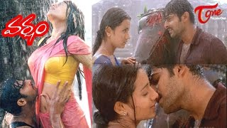 Varsham | Prabhas, Trisha Krishnan Full Length Telugu Movie