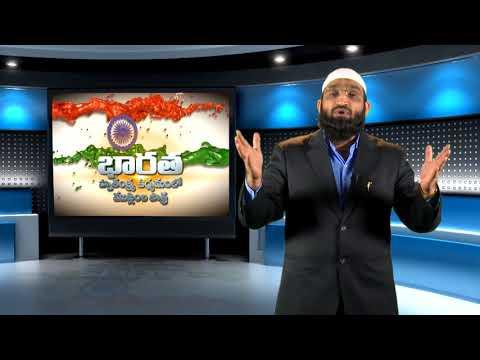 UIRC : How JAI HIND Slogan Started ?