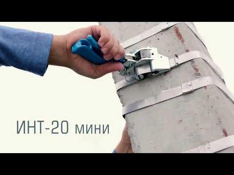 Инструмент для натяжения стальной ленты на опорах КВТ ИНТ-20 мини