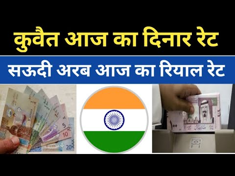 24-2-2019_Today Kuwaiti Dinar Rates And Saudi Riyal Rates Hindi Urdu,,By Raaz Gulf News