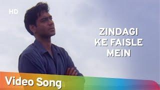 Zindagi Ke Faisle (HD) | Zameer - The Fire Within (2005)| Ajay Devgn| Ameesha Patel |Mahima Chaudhry Thumb