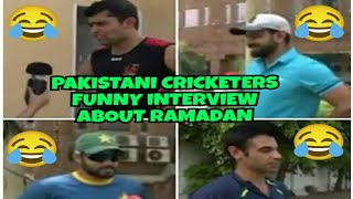 Cricketers funny interview about ramazan funny 😃😀😃😀