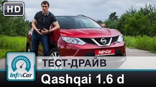 Nissan Qashqai 1.6 Diesel Xtronic - тест от InfoCar.ua на украинских дорогах