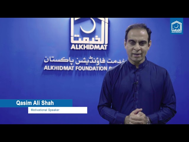 Syed Qasim Ali Shah sharing his thoughts on how Alkhidmat's work is impacting lives