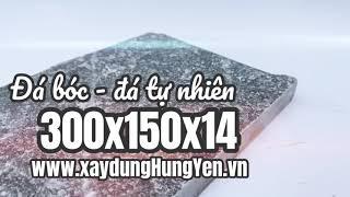 Đâ bóc đen tự nhiên 300x150x14 | Đá ốp trang trí | Phân phối bởi Cty Đức Thắng - Hưng Yên