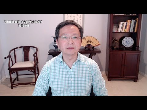 """文昭:脸书也被北京""""逼反""""了?""""三个娃定理""""和中美反转的第三阶段"""