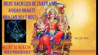 Menu Nach Len De Navratri Jagran Bhakti Bhajan 2017 Mix Dj Mukesh mp3