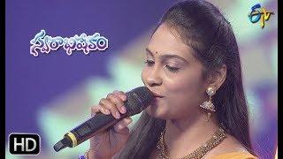 Chinni Tandri Song | Anjana Soumya Performance | Swarabhishekam | 7th July 2019 | ETV Telugu