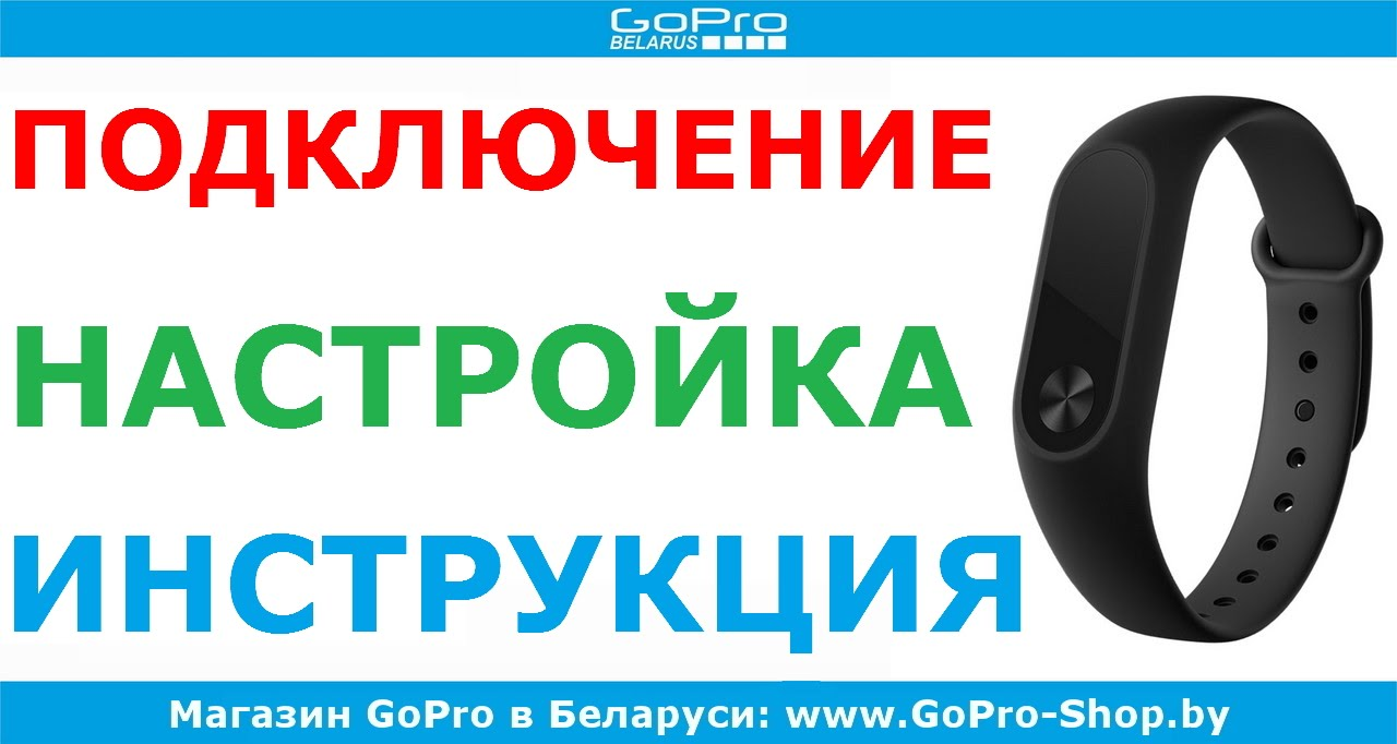 инструкция xiaomi redmi 2 на русском