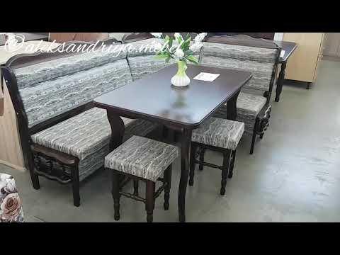 Кухонный уголок . Комплект со столом и двумя табуретами. Деревянный.