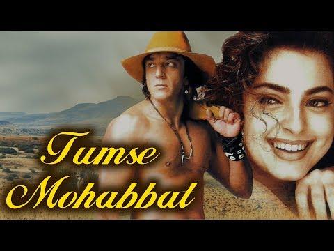 Tumse Mohabbat| Safari (1999) Song | Sanjay Dutt | Juhi Chawla | Kumar Sanu & Sadhana Sargam Hits
