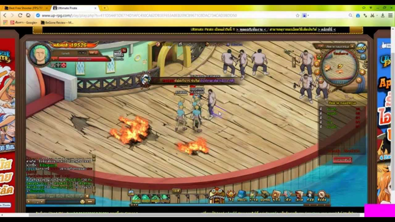 One Piece Game Browser Online - YouTube
