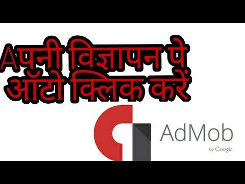Auto Click for Admob Ads
