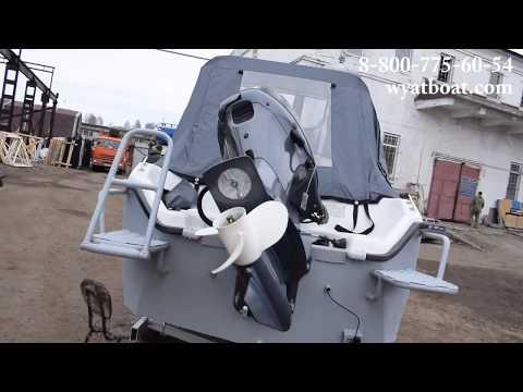 Комбинированный катер Wyatboat 470 Open