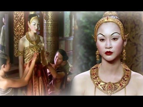 ทำไมสตรีในประวัติศาสตร์ไทยจึงต้องทาหน้าขาวก่อนถวายตัวให้กษัตริย์?? สาระน่ารู้ Around The World No.32