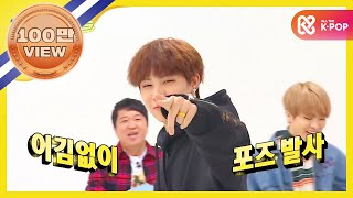 (Weekly Idol EP.294) Water bottle wake up
