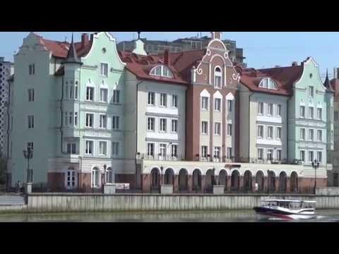 Отель Ibis Калининград Центр (Россия Калининград