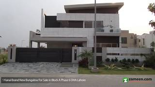 BRAND NEW STYLISH BUNGALOW IS AVAILABLE FOR SALE IN DHA PHASE 6 - BLOCK A LAHORE