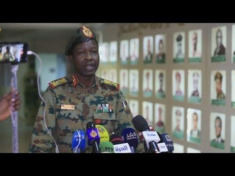 المجلس العسكري السوداني يثمن دعم السعودية والإمارات لاقتصاد السودان  - 07:54-2019 / 4 / 22
