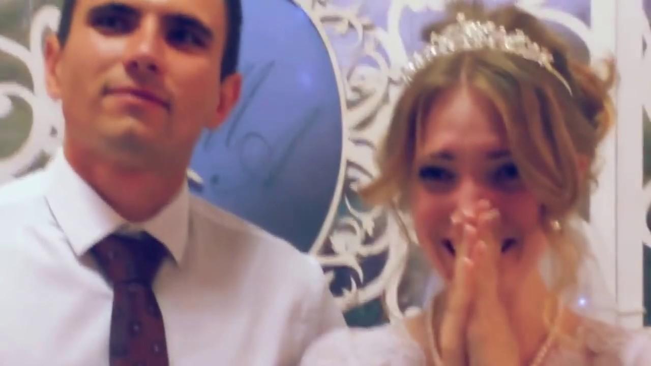 поздравление с днем свадьбы рэп