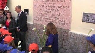 Palermo ricorda La Torre e Di Salvo, uccisi da mafia 32 anni fa