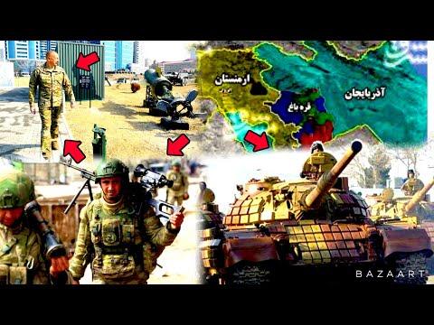 ՀՐԱՏԱՊ․ Իրանը պատերազմ հայտարարեց Ադրբեջանին․ Բաքուն շուտով կպայթի․ Ալիևը սահմանում է