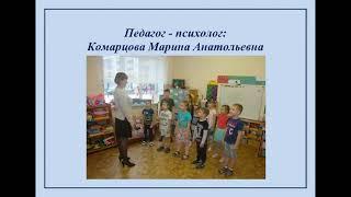 видео: Профилактика ОДА 1