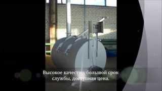 Крематор утилизатор, кремация животных, сжигание роскрематор.рф