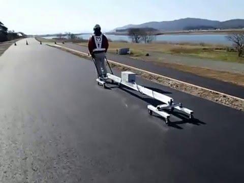 舗装工事】平坦性試験 - YouTube