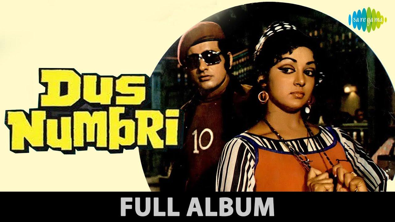 Dus Numberi   Yeh Duniya Ek Numbri   Prem Ka Rog Bada Bura   Manoj Kumar   Hema Malini   Full Album