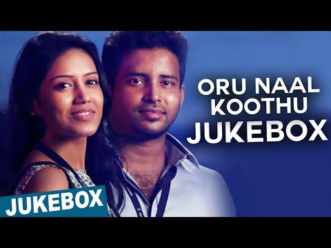 Oru Naal Koothu Full Songs | Dinesh | Mia George | Justin Prabhakaran | Audio Jukebox