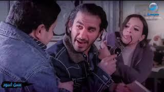 ملخص إيفيهات فيلم عسل أسود للبرنس أحمد حلمي وربع ساعة من الضحك من غير توقف 😂😂