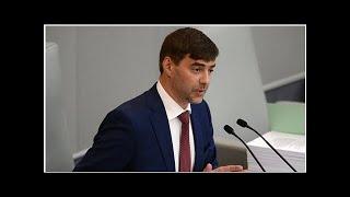 Смотреть видео Депутат: Саммит мигрантов покажет глубину противоречий в Европе онлайн