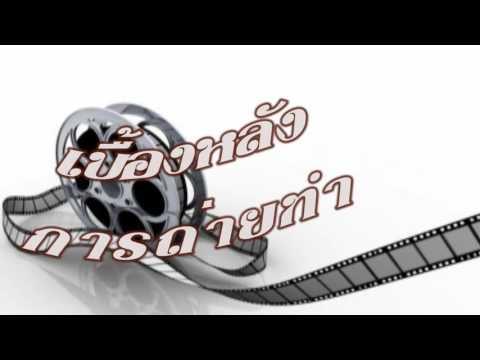 ล้อเลียนโฆษณาธนาคารไทยพาณิชย์