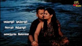 Sakkarakatti sakkarakatti Sandhanapetti song | tamil whatsapp status # oM music #