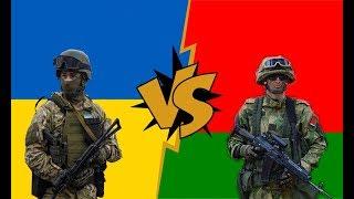 УКРАИНА vs БЕЛАРУСЬ ① Сравнение военных потенциалов (2018 - актуальная информация)